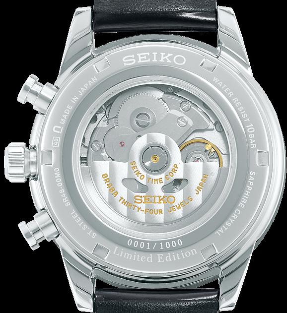 SEIKO 時計 横浜 SARK015